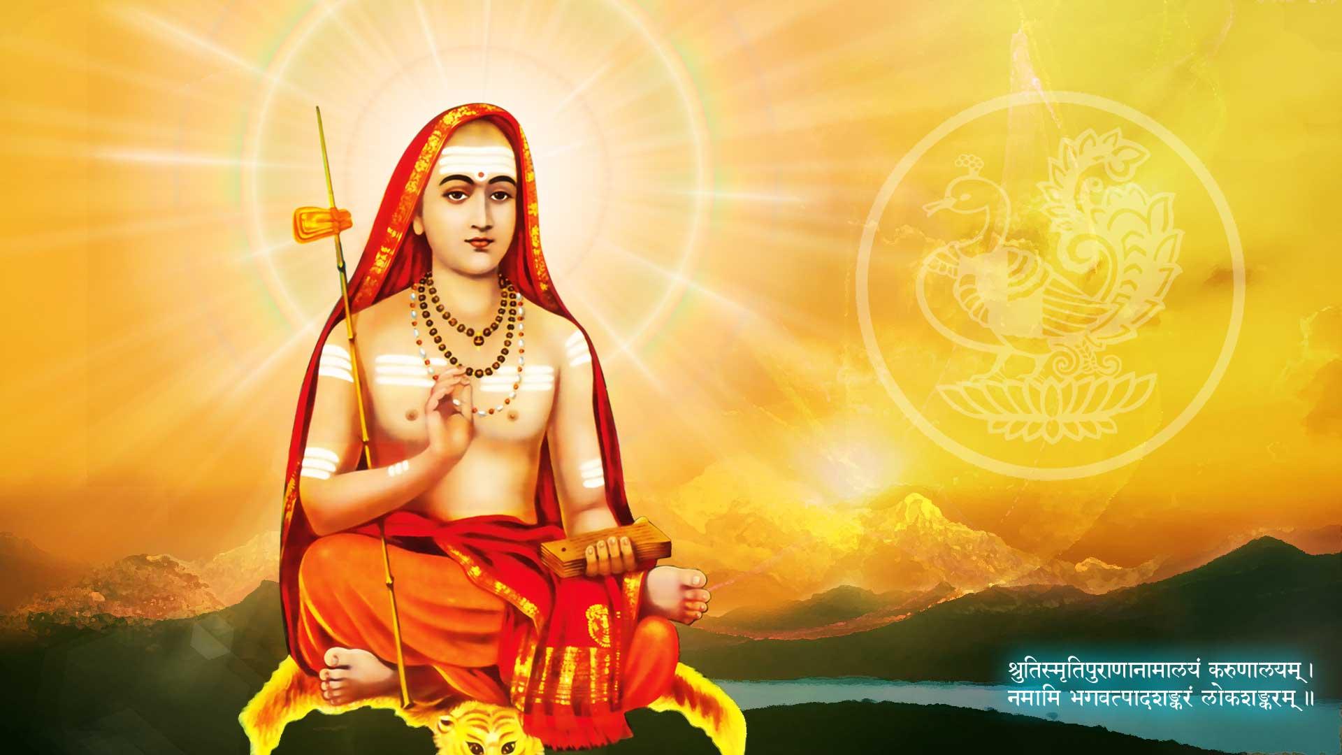 ONLINE SAKTHI ASHRAM